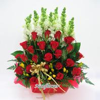 꽃바구니 키스