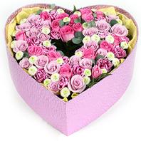 혼합 사랑 꽃상자
