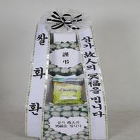 근조 쌀 화환